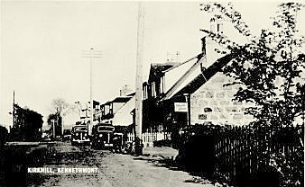 Kirkhill, Kennethmont